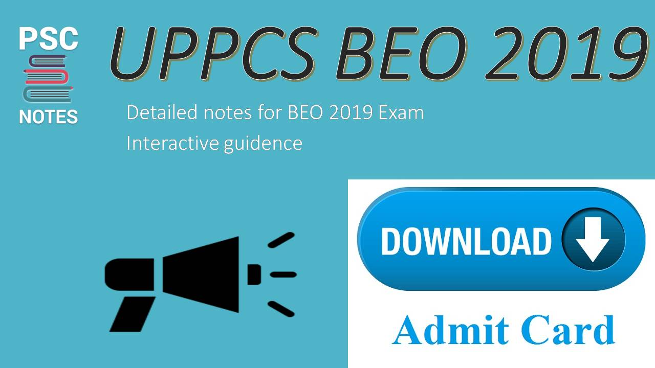 uppsc-beo-admit-card-2019-–-309-block-education-officer-(beo)-admit-card-download