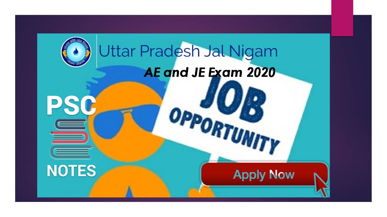 up-jal-nigam-ae/-je-online-form-2020
