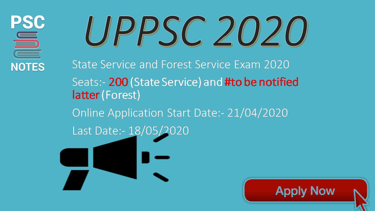 uppsc-acf-/-rfo-online-form-2020