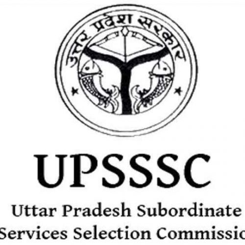 admit-card-upsssc-lower-subordinate-recruitment-2019-–-672-download-at-upssscgov.in-upsssc-lower-subordinate-mains-admit-card